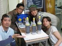 taikenn-bottle1.JPG